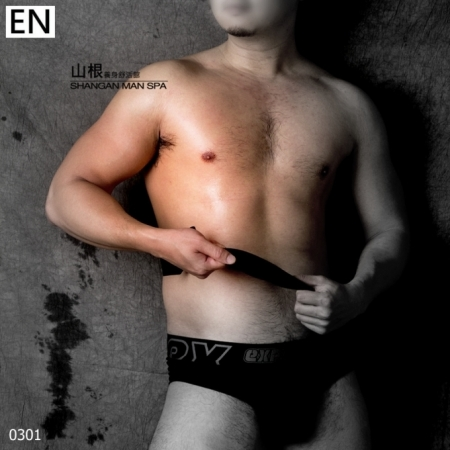 山根Gay Spa∥Shangan Man Spa